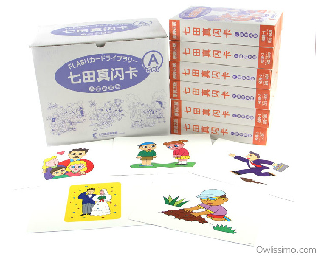 Complete Set of 1800 Flash Cards