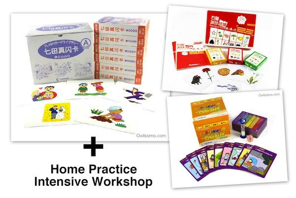 Owlissimo - Shichida Flash Cards package