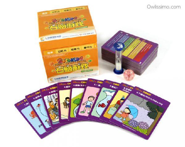 Right Brain Game Photographic Memory