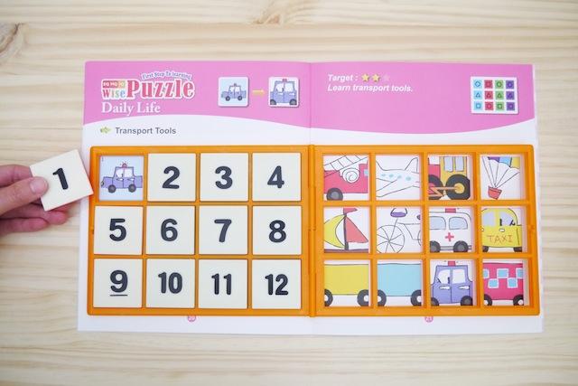 LA110 Wise Puzzle 2