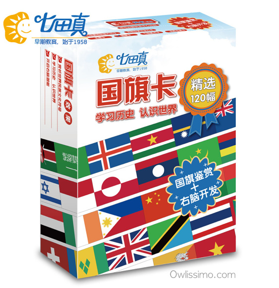 World Flags flash cards