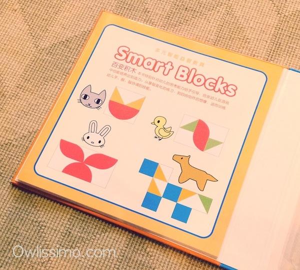 Build & Play Smart Blocks chinese-001