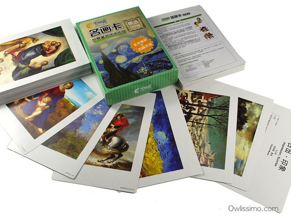 Flash Cards - Famous Paintings (front cards)