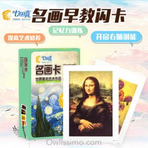 Flashcards - Famous paintings