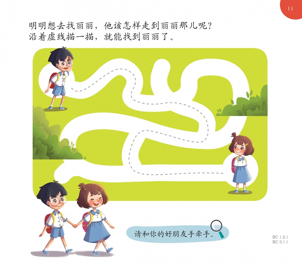 Odonata 100 new book 1 inside 4 chinese reading