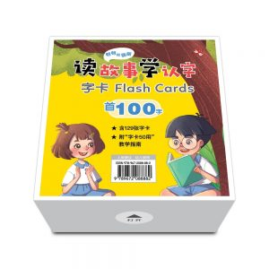 Odonata 100 new flashcards chinese reading