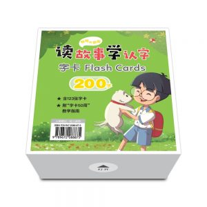 Odonata 200 new flashcards chinese reading