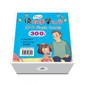 Odonata 300 new flashcards 2 chinese reading