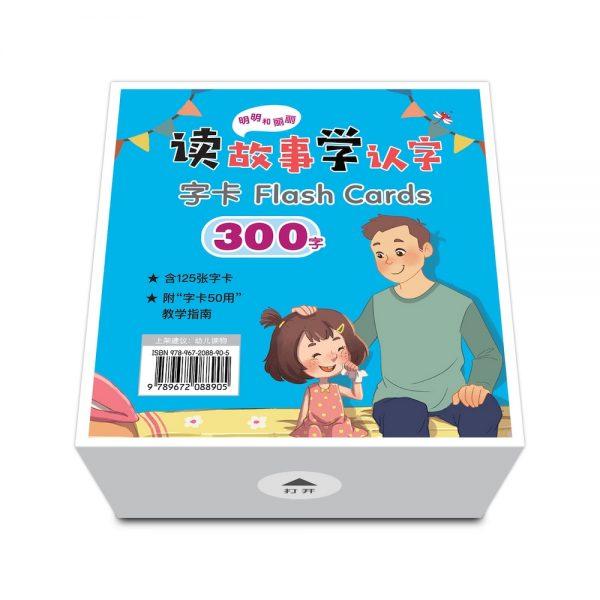 Odonata 300 new flashcards 2 chinese reading