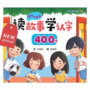 Odonata 400 new book chinese reading