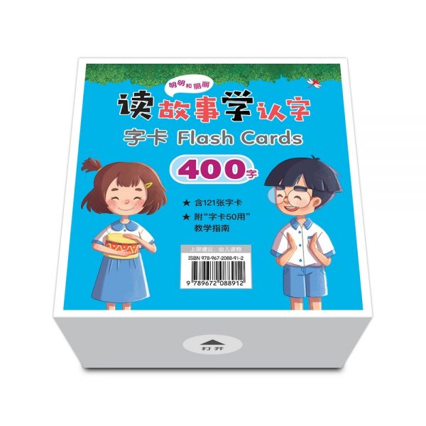 Odonata 400 new flashcards 2 chinese reading