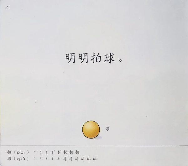 Odonata Chinese book Pre-2020 100 sample 1