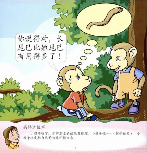 Odonata Chinese interactive stories book 4a-2