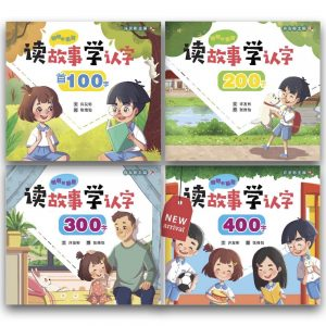 Odonata new 100-400 book cover chinese reading