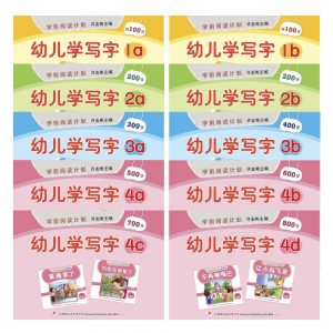Odonata workbooks learn write set cover