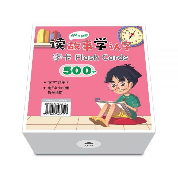 Odonata 500 new flashcards Chinese reading