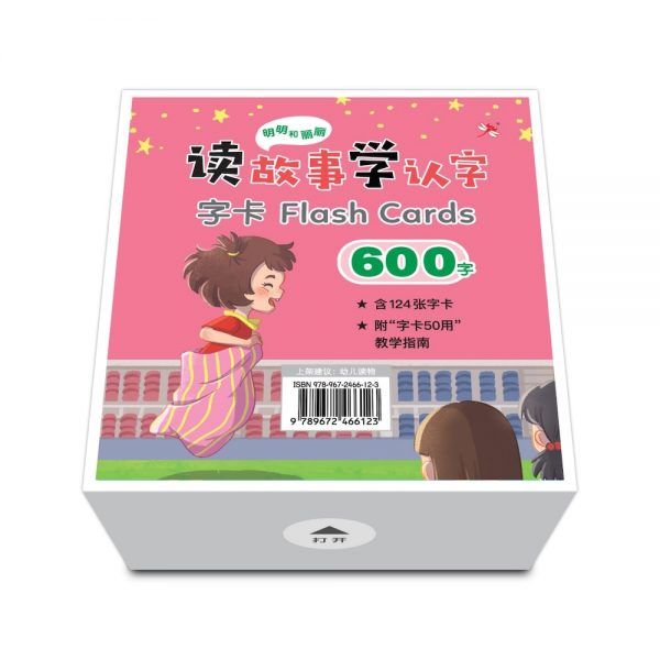 Odonata 600 new flashcards Chinese reading
