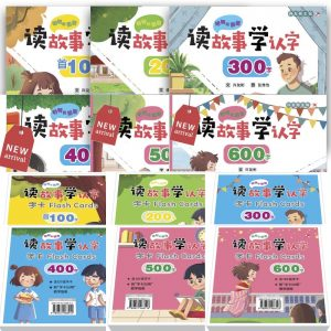 Odonata Chinese Reading Program (100-600 Words) Books Flashcards Set 红蜻蜓读故事学认字100-600字