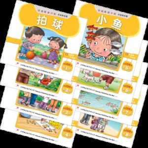 Odonata Chinese 100 book set