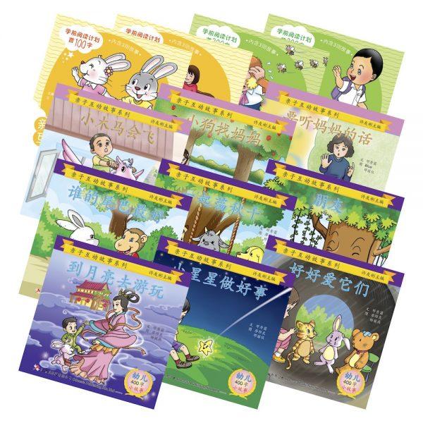 Odonata interactive story books set cover