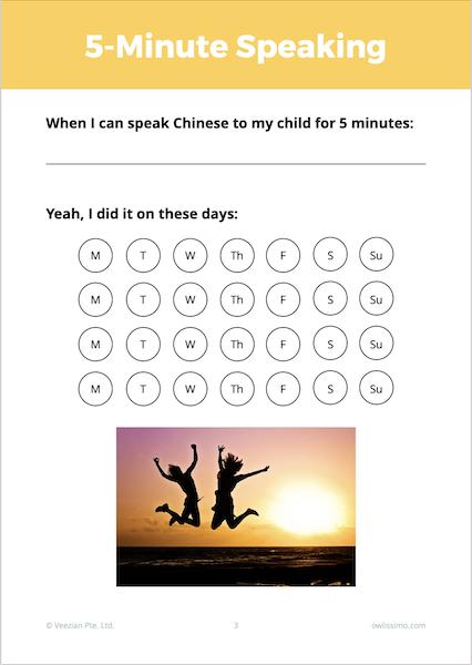 Teach Chinese Journal Part 3
