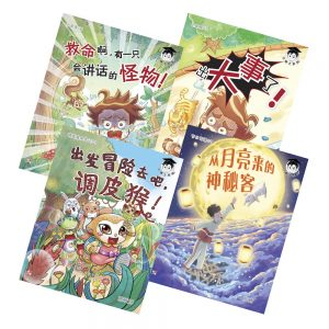 Odonata Chinese bridging books xiao bo shi set