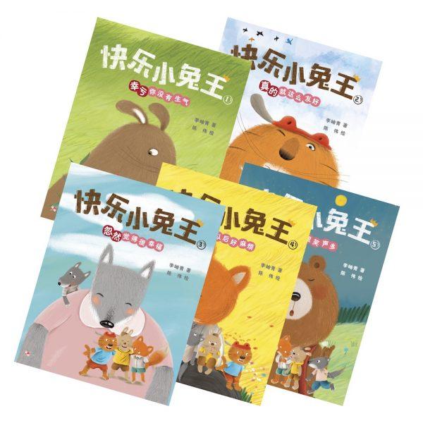 Odonata Chinese bridging books xiao tu wang set