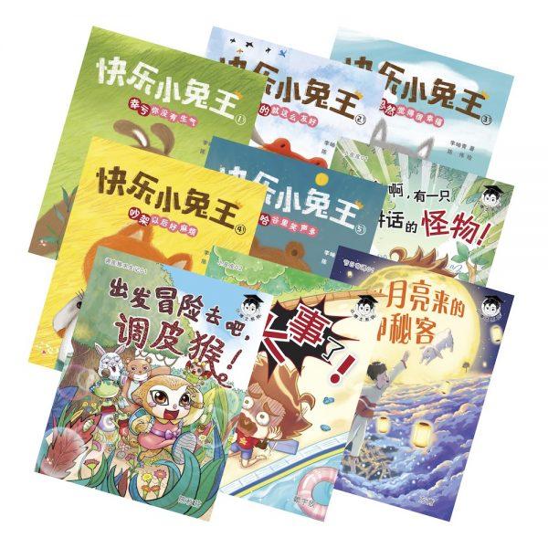 odonata chinese bridging books set cover