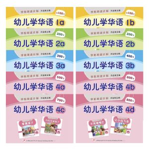 Odonata workbooks learn mandarin set cover