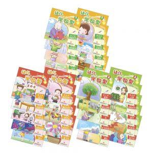 odonata chinese books learn sentences set cover
